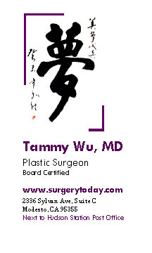 Tammy Wu, MD, Plastic Surgeon in Modesto, California